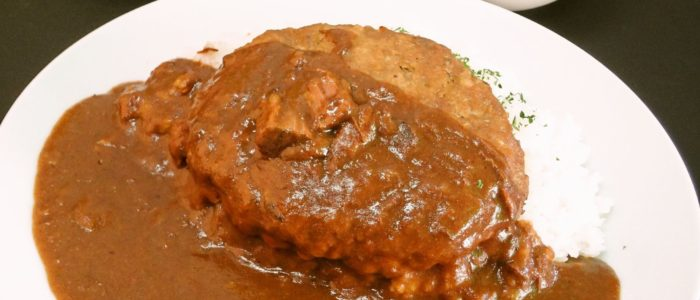 ハンバーグカレー