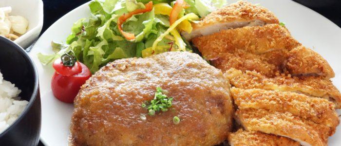 【デカ盛り】ハンバーグ&チキンカツ